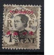 TCHONG KING       N°  YVERT    82     OBLITERE       ( O   2/17 ) - Tchong-King (1902-1922)