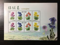 2004-18 SC3386-89 Celery Wormwood Sheetlet, MNH/OG/VF - Unused Stamps