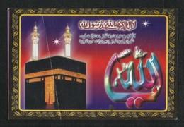 Saudi Arabia Picture Postcard Holy Mosque Ka'aba Mecca  Islamic View Card AS PER SCAN - Arabie Saoudite