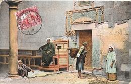 Egypte: Cour D'une Maison Arabe - Ed. Lichtenstern & Harari, Cairo - Egypt