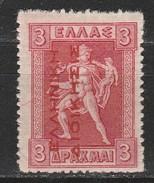 Grece N° 235 * Avec Surcharge Rouge De Bas En Haut, 3 D Rouge Carminé - Greece