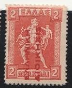 Grece N° 234 ** Avec Surcharge Rouge De Bas En Haut, 2 D Vermillon - Greece