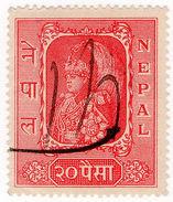 (I.B) Nepal Revenue : Duty Stamp 20c - Nepal