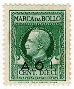 (I.B) Italy (East Africa) Revenue : Marca Da Bollo 10c - Italy