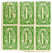 (I.B) Australia Cinderella : Trading Stamp 1/- (McDougall & Chisholm) - Australia