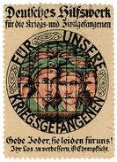 (I.B-CK) Germany (Great War) Cinderella : Prisoner Of War Charity Stamp - Germany