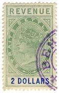 (I.B) Malaya (Straits Settlements) Revenue : Duty Stamp $2 - Unclassified