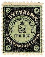 (I.B-CK) Russia Zemstvo Postal : Boghlma 3kp - Russia & USSR