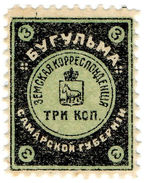 (I.B-CK) Russia Zemstvo Postal : Boghlma 3kp - Unclassified