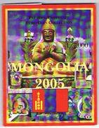 MONGOLIA 2005  PROTOTYPE EURO 8 PIECES    ****   RARE  A  SAISIR ***** - Mongolia