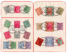 (I.B) India Postal : Coronation Durbar Presentation Sheets (Dehli 1903) - Unclassified