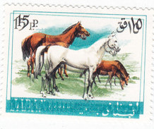 Lebanon-Liban 1968 Horses 15 PL DOUBLE PRINTING MNH Superb - Only 1 Shet Exist- Reducded Price- SKRILL PAY. - Lebanon
