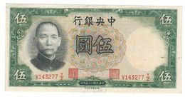China 5 Yuan 1936, TDLR, P-213a. AUNC. - China