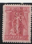 Grece N° 222 ** Avec Surcharge Rouge De Bas En Haut, 2 L Rouge Carminé - Griechenland