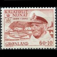 GREENLAND 1972 - Scott# B5 King Frederik IX Set Of 1 MNH - Groenlandia