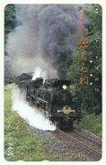 Giappone - Tessera Telefonica Da 50 Units T338 - NTT - Treni
