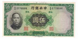 China 5 Yuan 1936, W&S, P-217a. UNC. - China