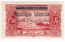 Lebanon-Liban 1928 - 1,50 Pl ARABIC OVERPRINT. INVERTED - MH Superb Scan Verso- Red. Price- SKRILL PAY. - Lebanon