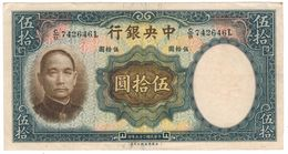 China 50 Yuan 1936, W&S, P-219a. XF/aUNC. - China