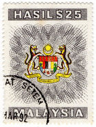 (I.B) Malaysia Revenue : General Duty $25 (1985) - Great Britain (former Colonies & Protectorates)