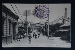 COREE HONMACHI DORI At Port CHEMULPO KOREA  Postee De NINSEN - Corea Del Sud