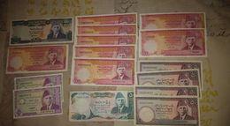 Pakistan Lot Of 16 UNC Banknotes, As Per Scan - Pakistan