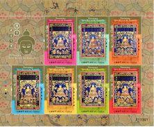 China Macau 2017 Chinese Thangka Seven Buddhas Of The Past Sheetlet - Buddhism