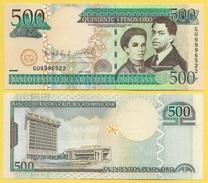 Dominican Republic 500 Pesos Dominicanos P-179b 2009 UNC - Dominicana