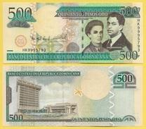 Dominican Republic 500 Pesos Dominicanos P-179c 2010 UNC - Dominicana