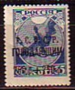 RUSSIA & UdSSR - 1922 - Au Profit Des Affames De La Volga - 1v** - 1917-1923 République & République Soviétique