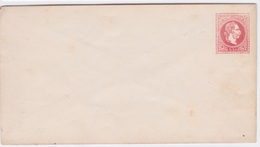 Austria-1872 Empire Period Unused 5 Kr Red Postal Stationery Letter Cover - Interi Postali
