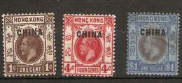 HONG KONG - BPOs In CHINA 1917 - 1921 1c, 4c And $1 SG 1, 3, 13 WATERMARK MULTIPLE CROWN CA FINE USED Cat £4.30 - Usados