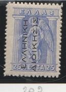 Grece N° 209 ** Avec Surcharge Noire De Bas En Haut 25 L Outremer - Griechenland