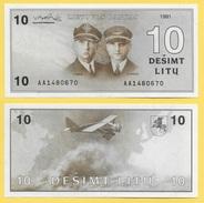 Lithuania 10 Litu P-47a 1991(1993) (Prefix AA) UNC - Lithuania