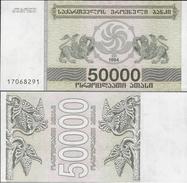 Georgia 1994 - 50000 Lari - Pick 48 UNC - Géorgie