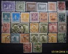 China Markenlot 1896 - 1939 * / Gestempelt     (R278) - China