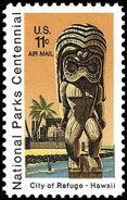 Estados Unidos Aereo 077 ** MNH. 1972 - Air Mail