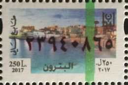 Lebanon 2017 NEW MNH Fiscal Revenue Stamp 250 LL, Ancient Batroun City - Lebanon