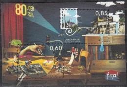 Luxembourg 2014 Bloc Feuillet 80 Ans FSPL Neuf ** - Blocks & Sheetlets & Panes