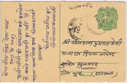 India, 2 Post Cards - Ohne Zuordnung