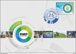 RU Belarus 2017 Joint Issue Russia Kazakhstan 25Y Mir TV & Radio FDC - FDC