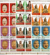 EXPO 1970 Manama 298/3 4-Block O 22€ Imperf.Osaka Nippon Maske/Skulptur Shinto-Gott Paintings S/s Art Sheets Bf VAE - Manama