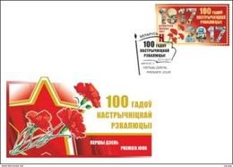 Belarus 2017 100Y October Revolution FDC - Belarus
