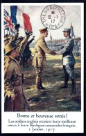 CPA ANCIENNE FRANCE- MILITARIA- ILLUSTRATION SIGNÉE- LES ANGLAIS SOUHAIENT LA BONNE ANNÉE AUX FRANCAIS- 1917 - Heimat