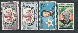 DAHOMEY Scott C26-C27-C28-C29 Yvert PA30-PA31-PA32-PA33 (4) ** Cote 5,10$ 1965 - Bénin – Dahomey (1960-...)