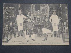 FRANCE - Carte Postale De L 'Exposition Coloniale De Marseille En 1906 , Palais De La Cochinchine - L 10001 - Expositions