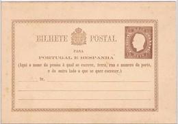Portugal, 1878/9, # 1,  Bilhete Postal - Usati