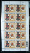 Thailand Stamp FS 1998 Royal Decorations 3rd Series - Thailand