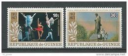"""Guinée Aerien YT 134 & 135 (PA) """" Révolution D'Octobre """" 1978 Neuf** - Guinée (1958-...)"""
