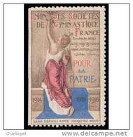France WWI 1915-1916 Gymnastic Societies Union Vignette - Unclassified